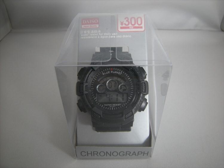 ダイソーの300円時計 ブループラネットG ノーマル正面3