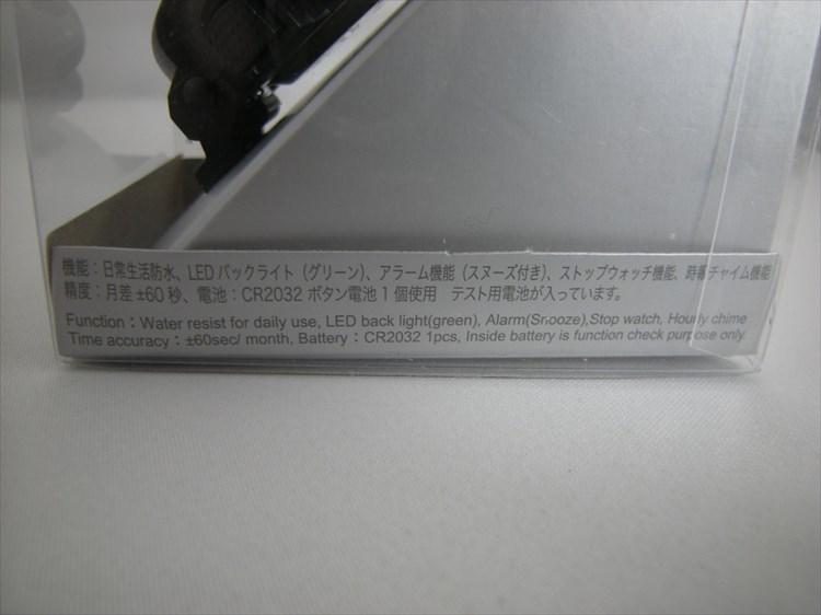 ダイソーの300円時計 ブループラネットG 主な機能