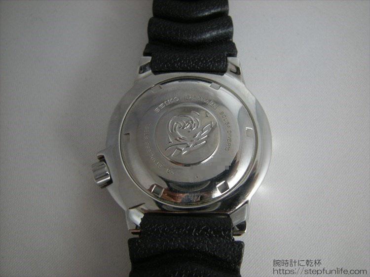 SEIKO セイコー 7s26-0350 (オレンジモンスター) 裏蓋