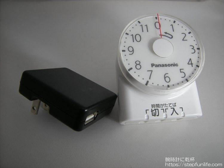 AC変換アダプターと11時間タイマー