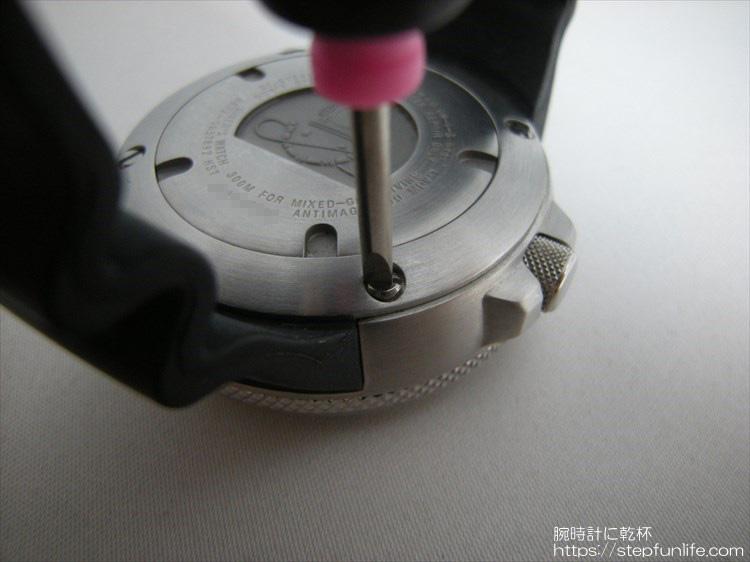 citizen bj8050-08e エコジラ ベルト交換手順1