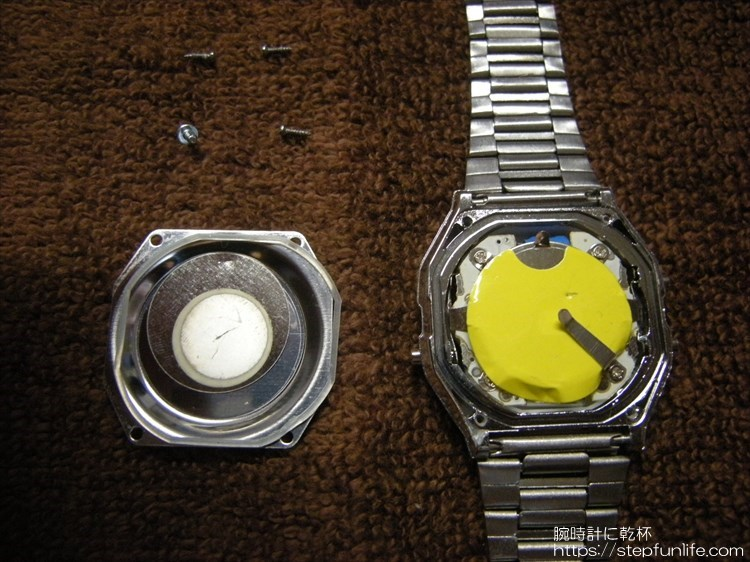 ダイソー300円腕時計(ブループラネット)カスタム手順 ビス