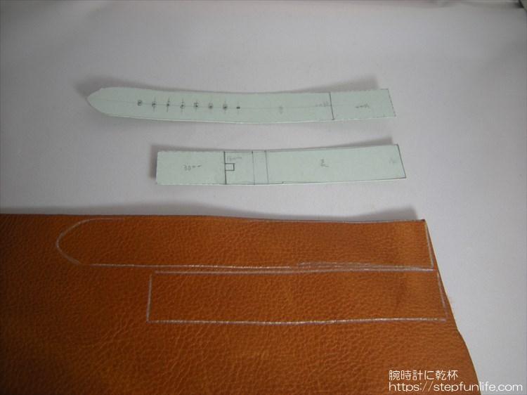 腕時計ベルト自作 型紙