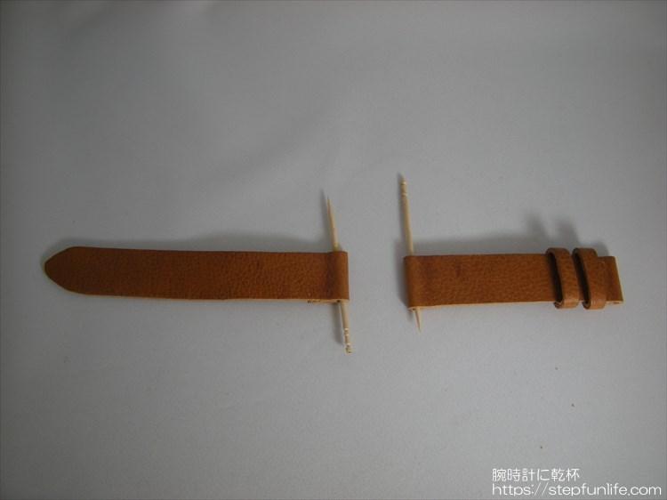 腕時計ベルト自作 制作手順 ベルトループ