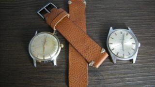 腕時計ベルト自作