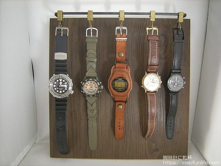 腕時計ディスプレイ (watch display) ディスプレイイメージ