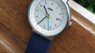 braun-watch-bn0142
