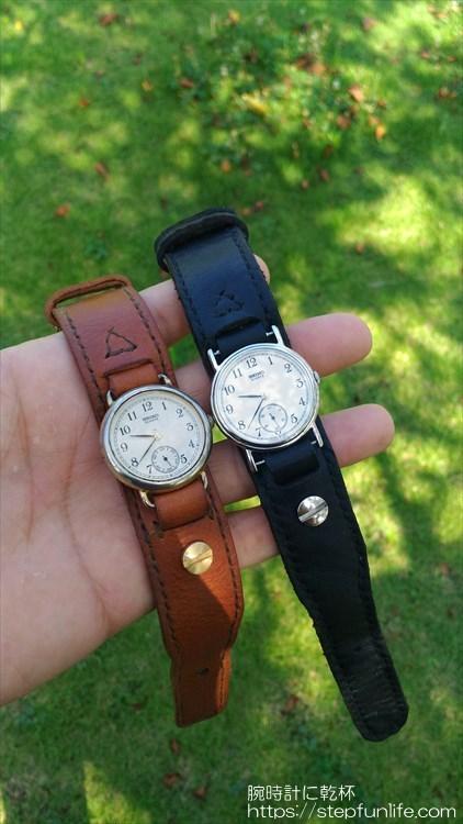 レザーベルト自作 時計装着済 完成