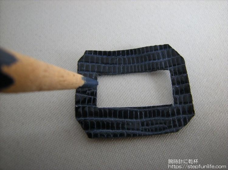 チプカシ レザーカスタム レザーステッカー 色鉛筆 ブルー