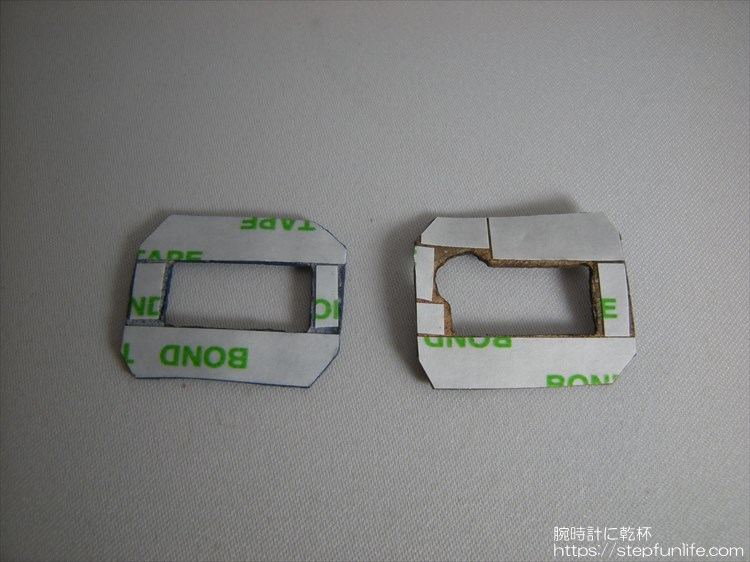 チプカシ レザーカスタム レザーステッカー 両面テープ