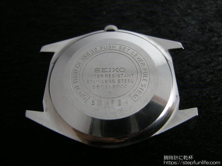 セイコー ロードマチック 5601-9000 裏蓋