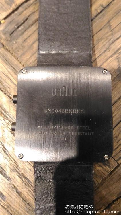 ブラウンウォッチ(BRAUN WATCH) BN0046 裏蓋
