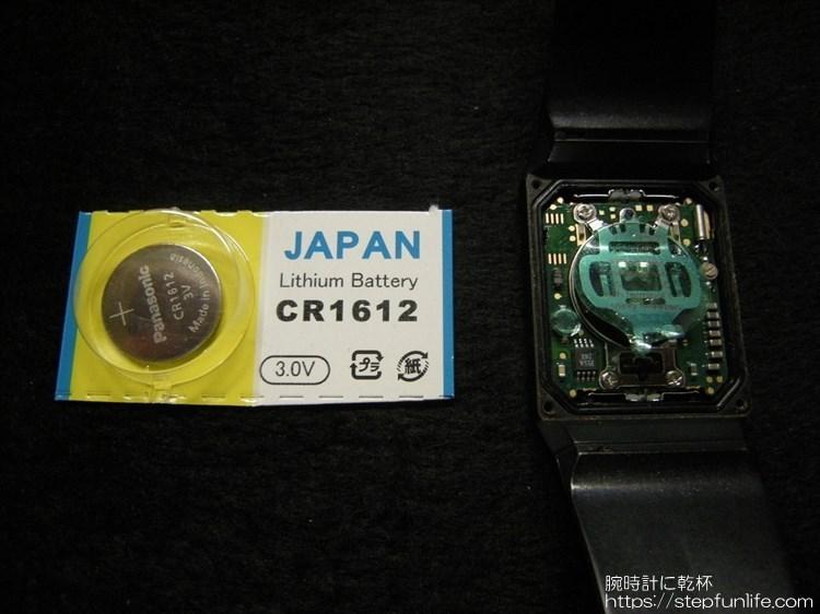 カシオ ペラ フィルムウォッチ FS-00 電池交換1