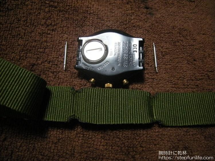 スウォッチ(SWATCH)に汎用ベルトを取り付けるカスタム・改造 ダイソーNATOベルト