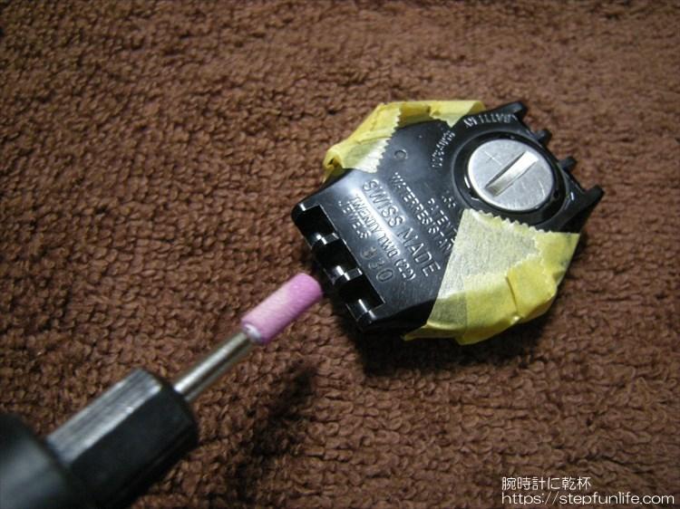 スウォッチ(SWATCH)に汎用ベルトを取り付けるカスタム・改造 ルーターで削り