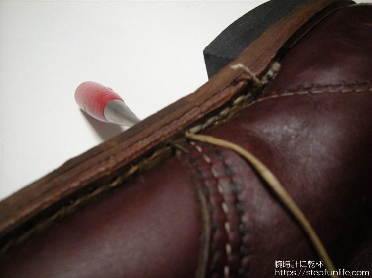 レッドウィング ベックマン 9011 ソール交換 出し縫い