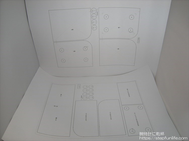 自作L字ファスナー財布 ダブル  型紙