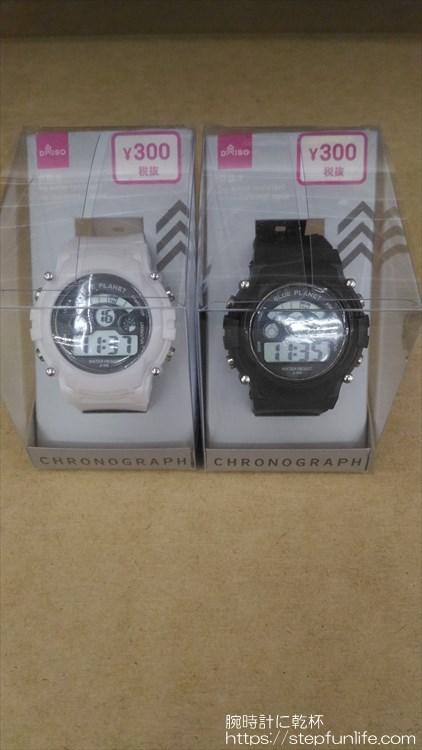 ダイソーの300円時計 ブループラネット スモールサイズ