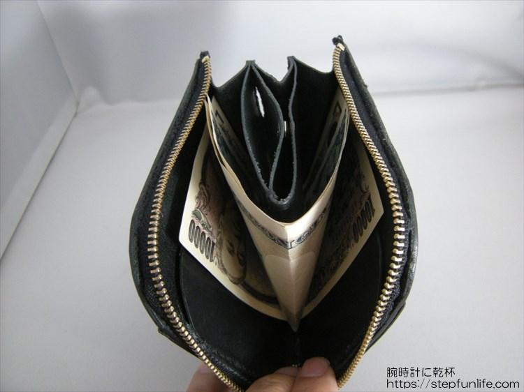 Lファスナー財布(鍵収納付き)を自作 札の収納方法