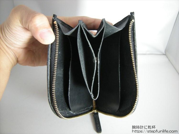 Lファスナー財布(鍵収納付き)を自作 内部
