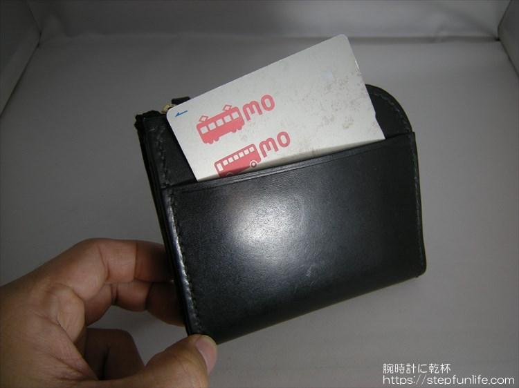Lファスナー財布(鍵収納付き)を自作  外側ポケット