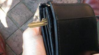 Lファスナー財布(鍵収納付き)を自作