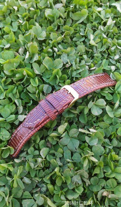 自作腕時計ベルト リザード