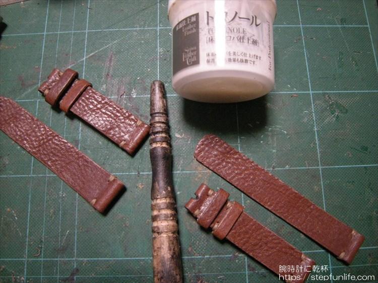 腕時計のベルトを自作する。コバ磨き