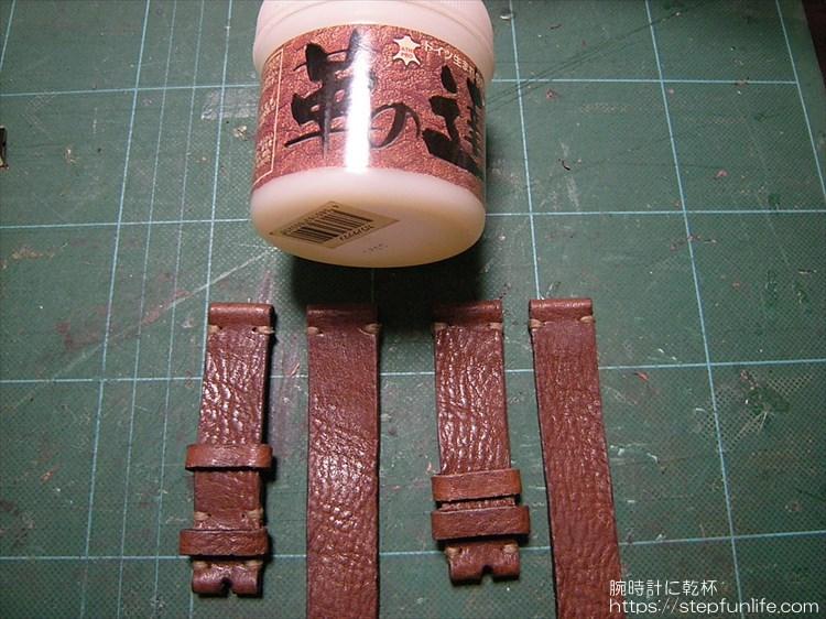 腕時計のベルトを自作する。ワックス磨き