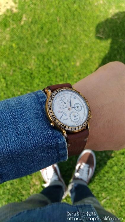 腕時計のベルトを自作する。着用イメージ シチズン アバロン