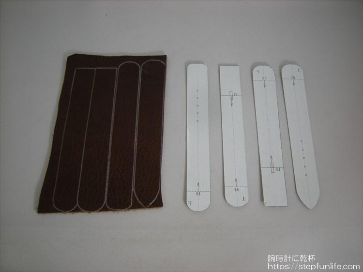 腕時計のベルトを自作する。型紙と革2