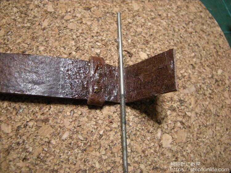 腕時計のベルトを自作する。尾錠部分
