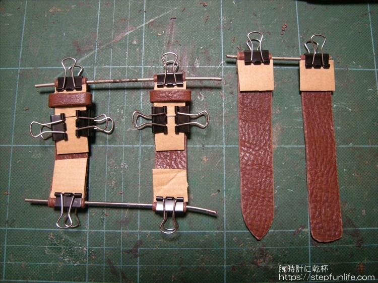 腕時計のベルトを自作する。接着部の固定