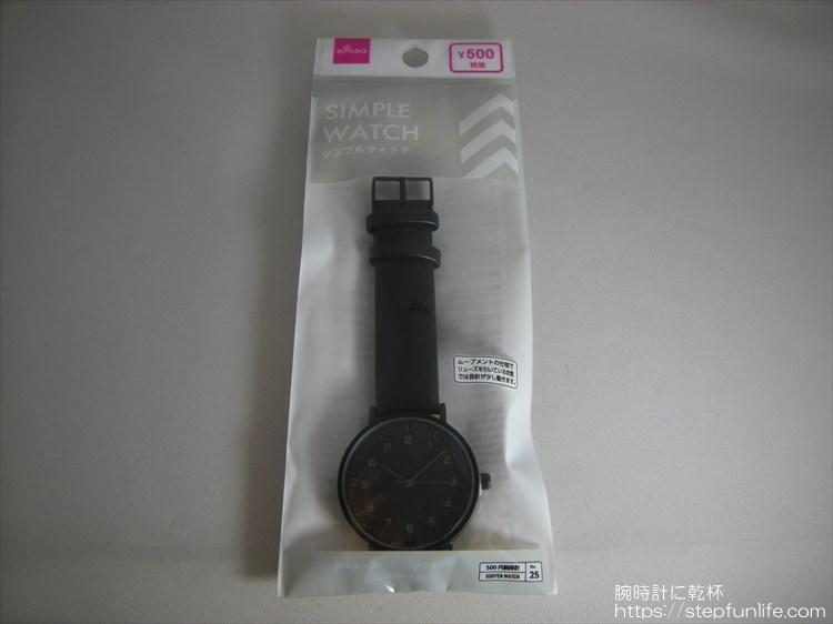 ダイソー 500円時計 シンプルウォッチ パッケージ 表
