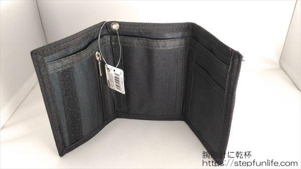 マスクケースの代用品 100円ショップのダイソーの3つ折り財布 内側
