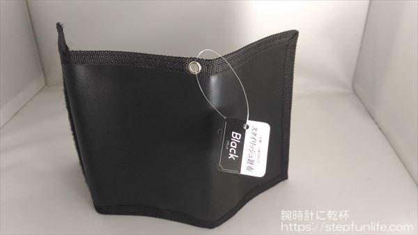 マスクケースの代用品 100円ショップのダイソーの3つ折り財布 外側