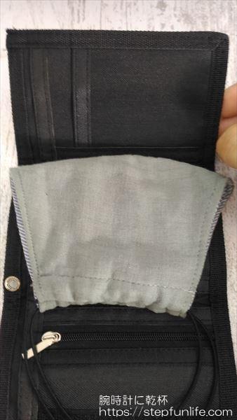 マスクケースの代用品 100円ショップのダイソーの3つ折り財布 収納手順1