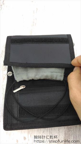 マスクケースの代用品 100円ショップのダイソーの3つ折り財布 収納手順2