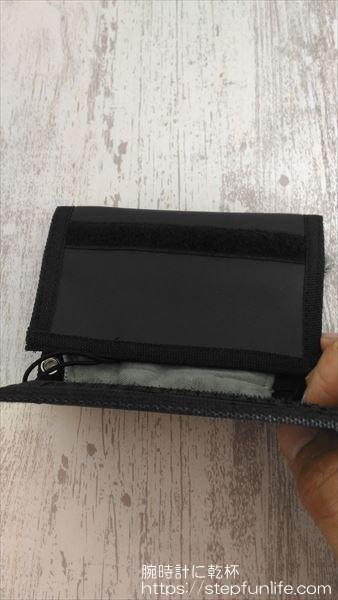 マスクケースの代用品 100円ショップのダイソーの3つ折り財布 収納手順3