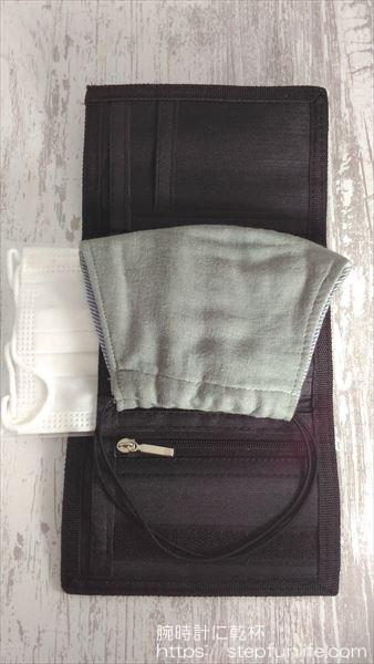 マスクケースの代用品 100円ショップのダイソーの3つ折り財布 収納イメージ