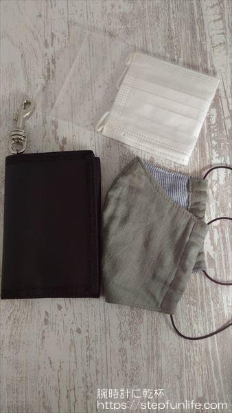 マスクケースの代用品 100円ショップのダイソーの3つ折り財布 収納イメージ2