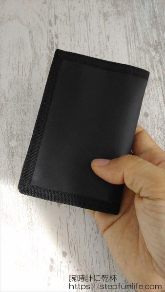 マスクケースの代用品 100円ショップのダイソーの3つ折り財布 収納イメージ3