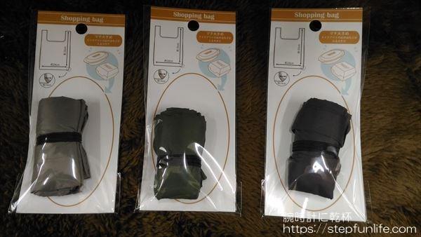 セリア ナイロン製の超小型ショッピングバッグ