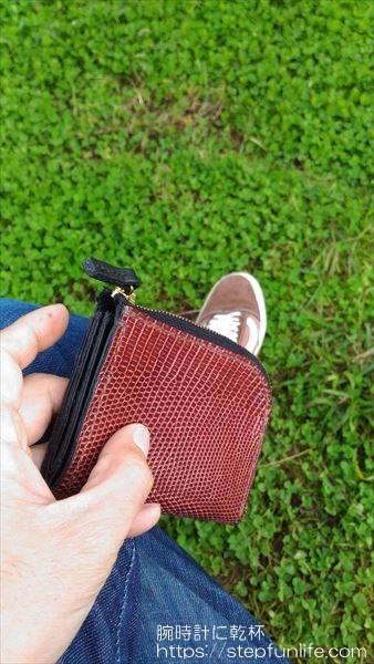 L字ファスナー財布(リザード革)  完成イメージ