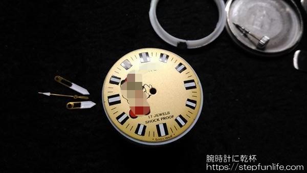 腕時計のムーブメント・文字盤交換 11