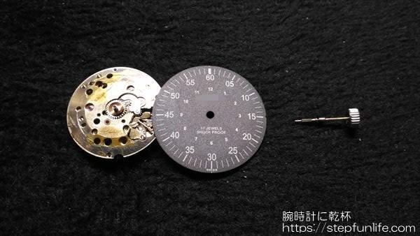 腕時計のムーブメント・文字盤交換 12