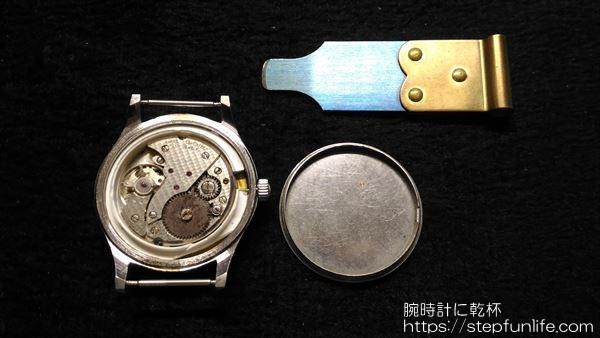 腕時計のムーブメント・文字盤交換2