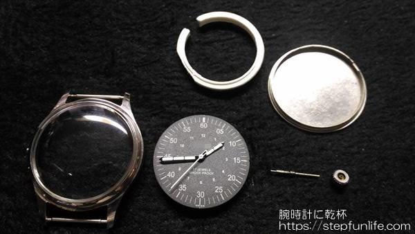 腕時計のムーブメント・文字盤交換5