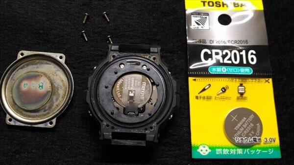 カシオ Gショック DW-5900 電池交換3