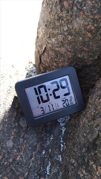 ダイソー 300円デジタル時計 フェイス5